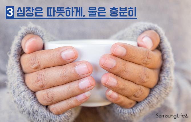 손 커피 겨울 여자손 니트