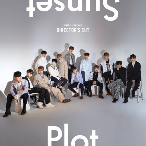 SEVENTEEN - THANKS Lyrics [English, Romanization]