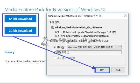 Media Feature Pack for N versions of Windows 10