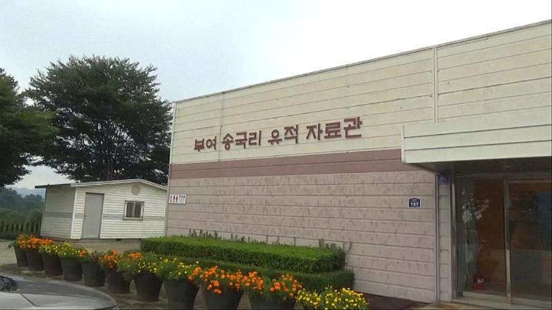 송국리유적_4