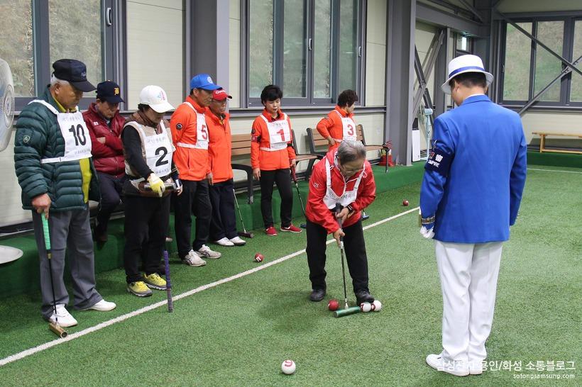 『삼성전자·용인 소통협의회』배 게이트볼 대회