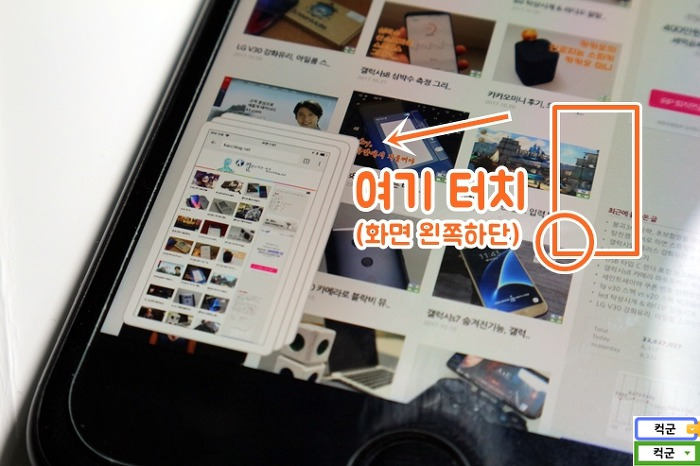 아이폰7 플러스 iOS 11 스크린샷