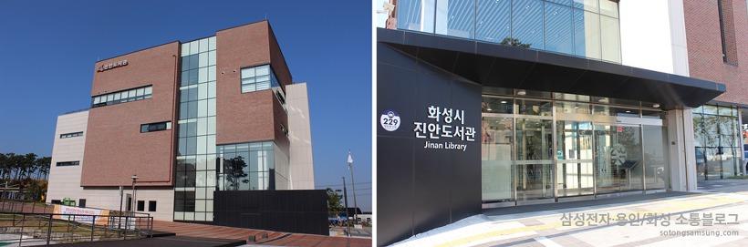 화성시 진안도서관 진안동 다람산공원