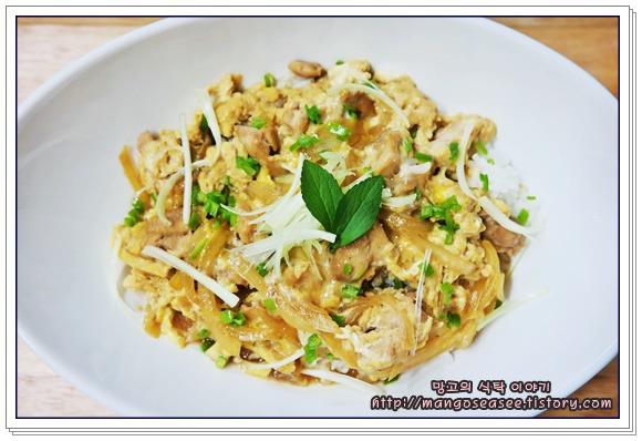 일본식 닭고기 달걀덮밥 만들기