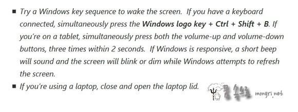 윈도우10 RS4 버그 크롬 실행 시 멈춤 현상 응급 조치 방법