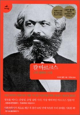 2018년에 읽은 책