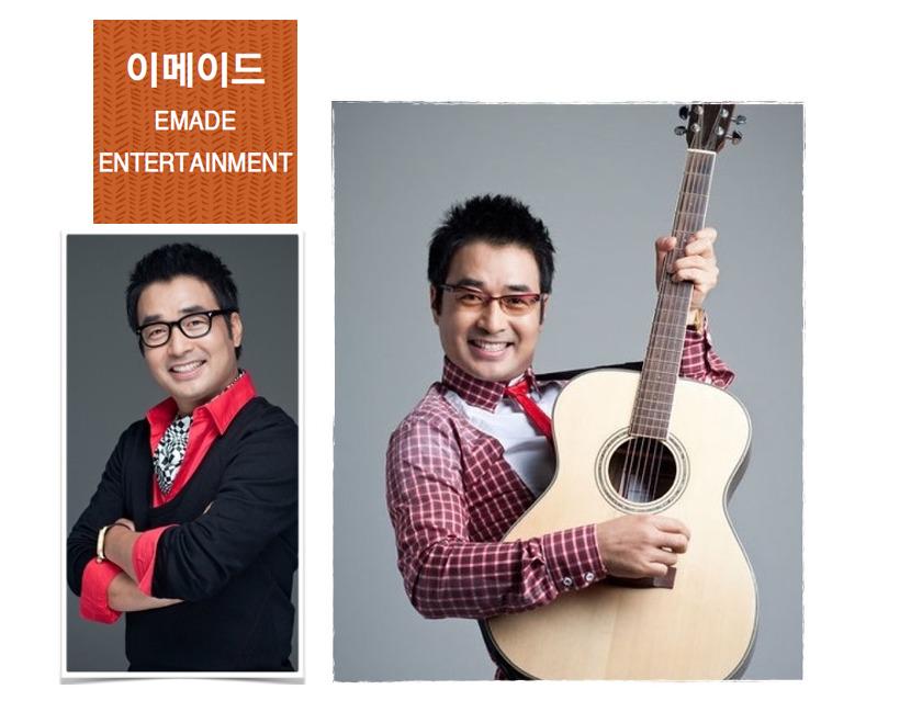 배동성, 가수, 이메이드
