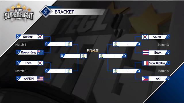 WEGL Tekken7 지스타 대회