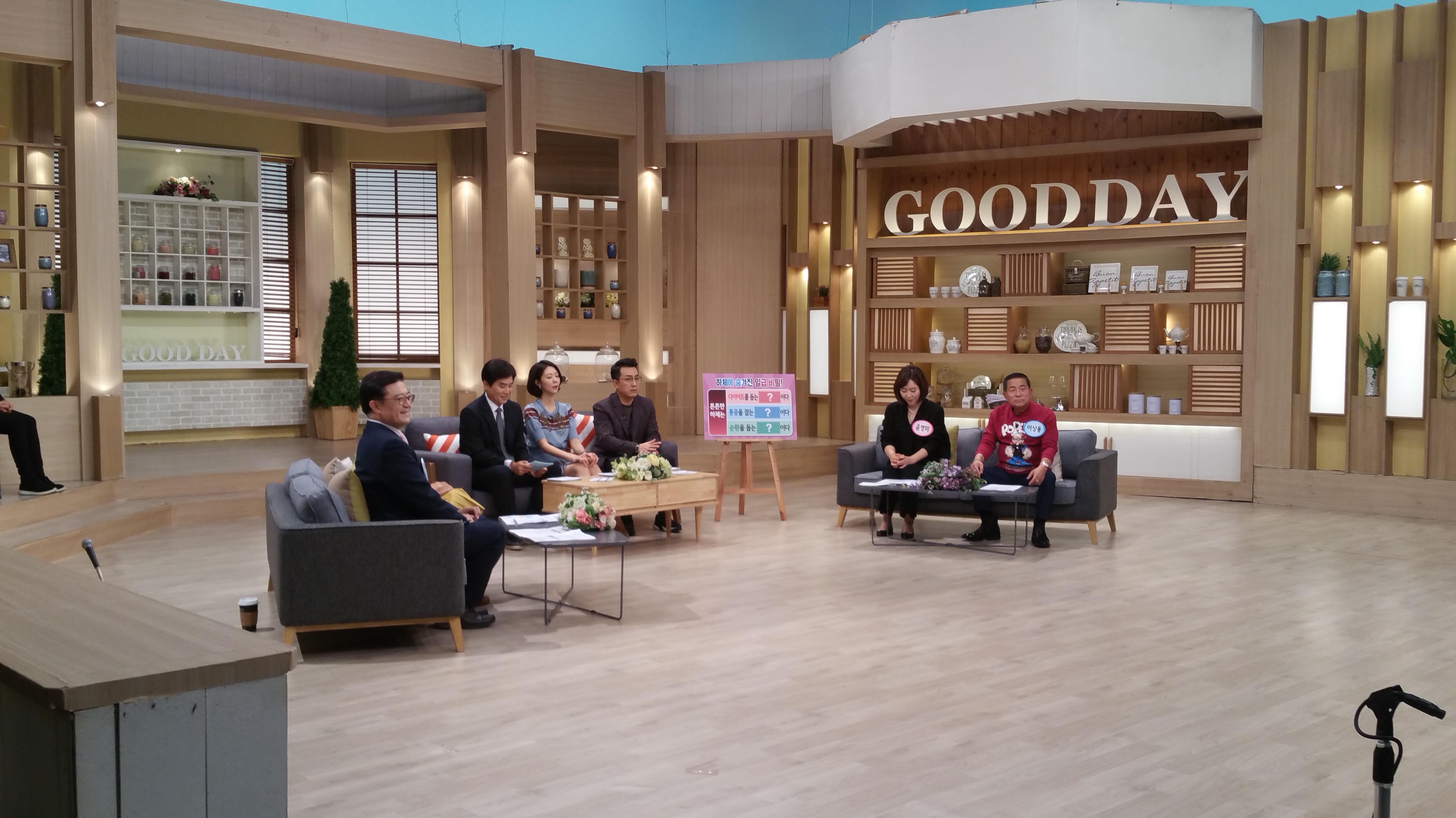 이상용,뽀빠이이상용,좋은아침,MBC,녹화,이메이드