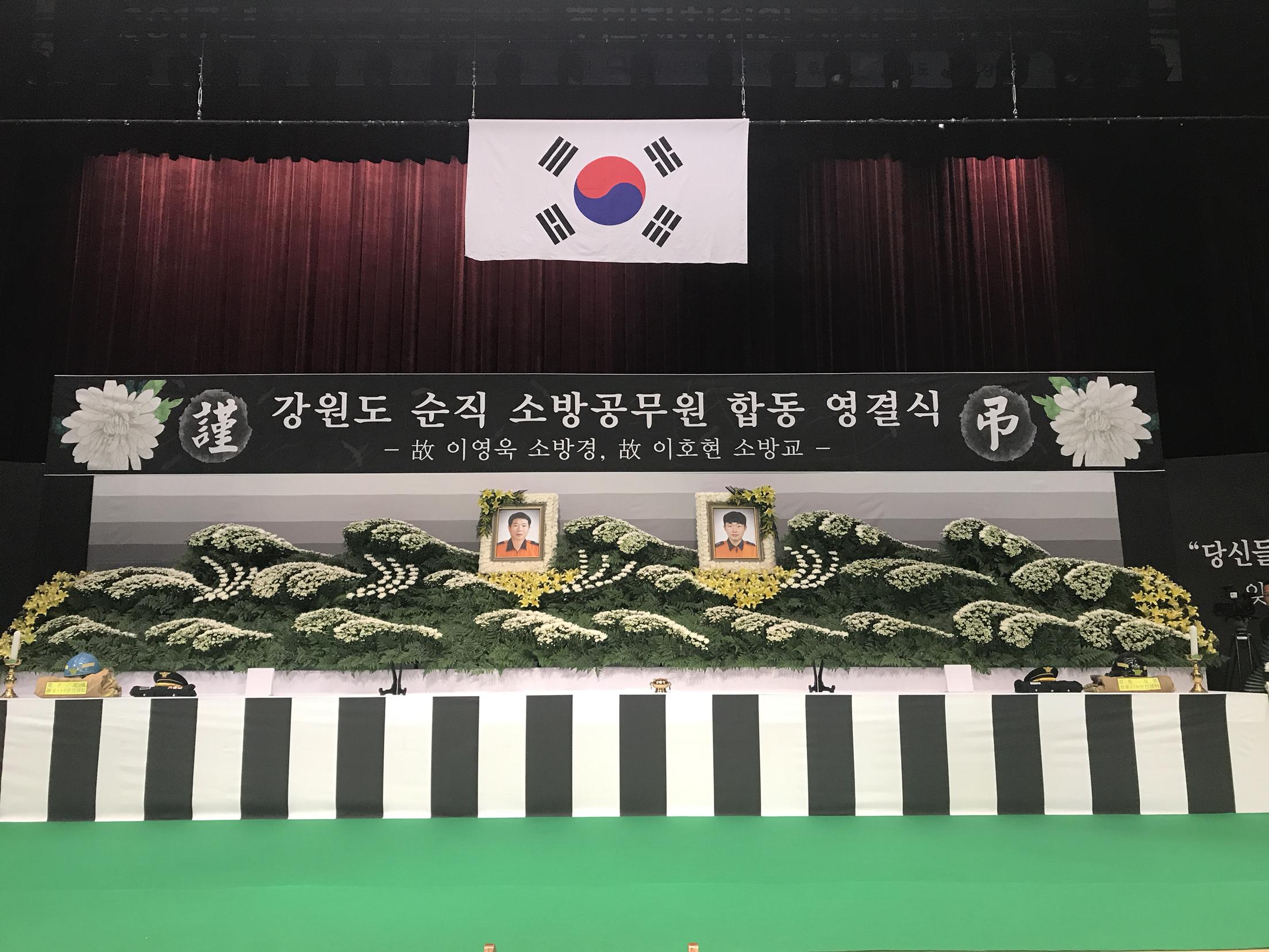 [현장화보] 대한민국 맏형과 막내 두 순직 소방관 영결식