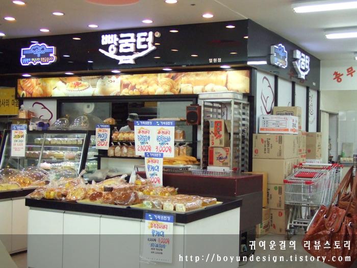 Korean Shoe Store In Manila